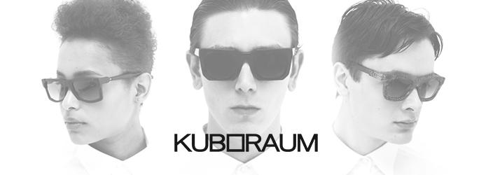 Kuboraum