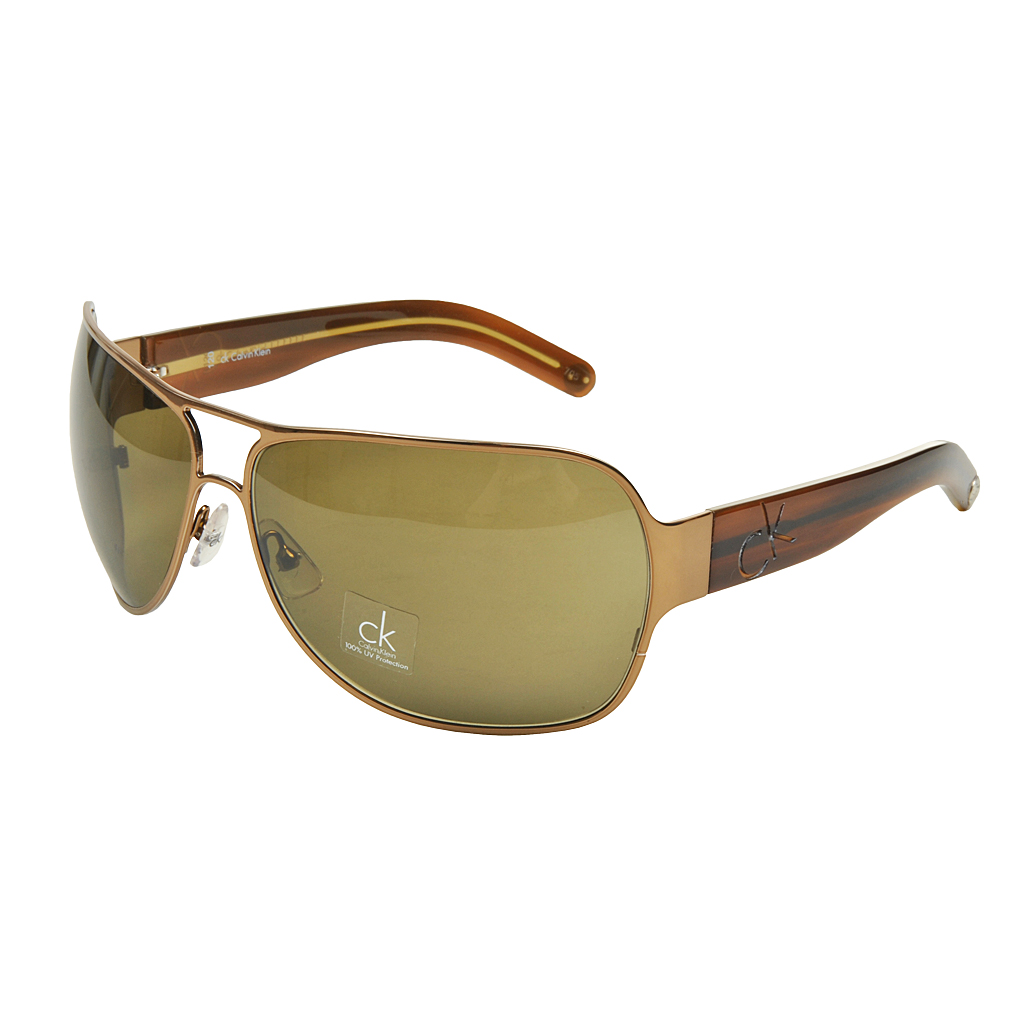 Sonnenbrillen - CK Calvin Klein Sonnenbrille CK 1061S braun  - Onlineshop Luxury Loft